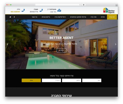 PurePress WordPress theme design - betteragent.co.il