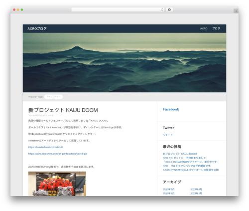 WordPress website template Meeta - blog.acro-japan.com