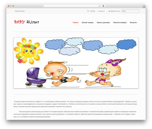Mystile WP template - baby-rulit.ru