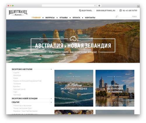 Pinnacle WordPress theme - bilbytravel.ru