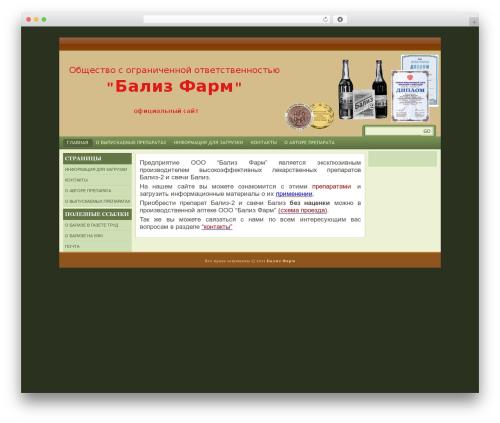 Theme WordPress natural-health - balizfarm.ru