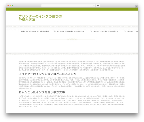 Onsen best free WordPress theme - babychubbyfeet.com