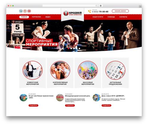 Free WordPress ARVE Advanced Responsive Video Embedder (YouTube, Vimeo, HTML5 Video …) plugin - bdway.ru