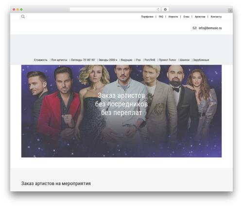 Free WordPress Bazz CallBack widget plugin - bnmusic.ru