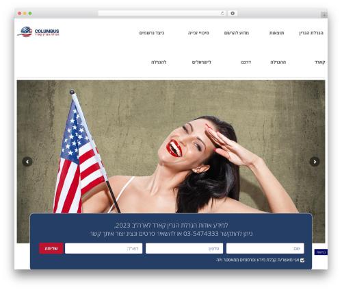Free WordPress Pojo Device Widget plugin - us-greencard.co.il