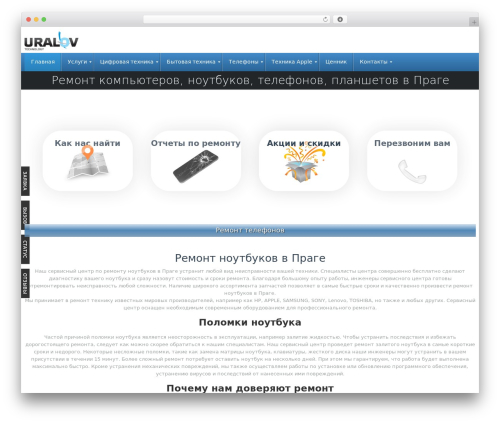Free WordPress mb.YTPlayer for background videos plugin - uralov.eu