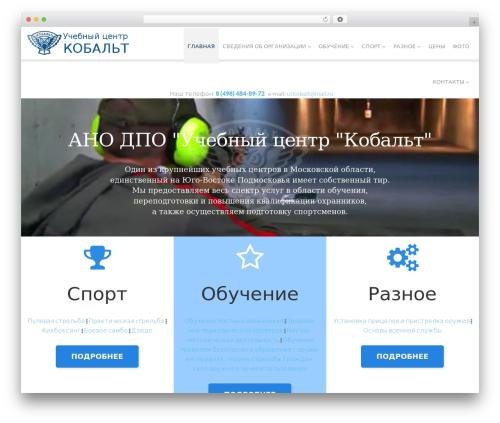 Cherry Framework WordPress theme - uckobalt.ru