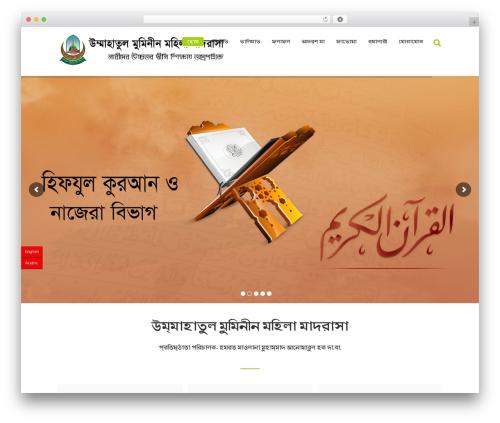 Free WordPress CodeFlavors floating menu plugin - ummahatulmuminin.com
