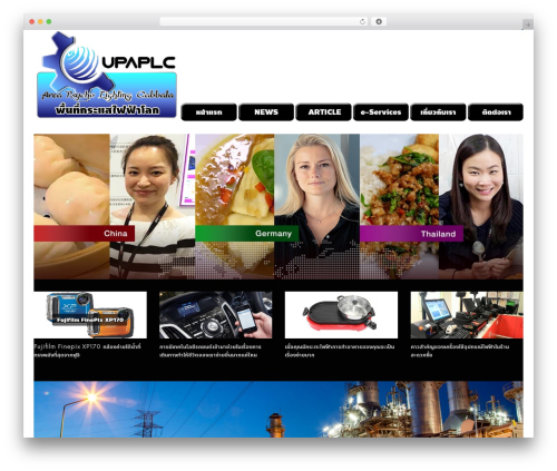 iParty free WP theme - upaplc.org