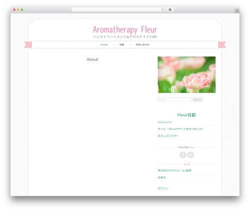 Sugar and Spice WP theme - fleur.ginshizuku.com