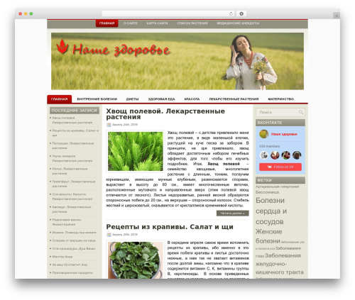 WordPress theme Nicol - uhho.ru