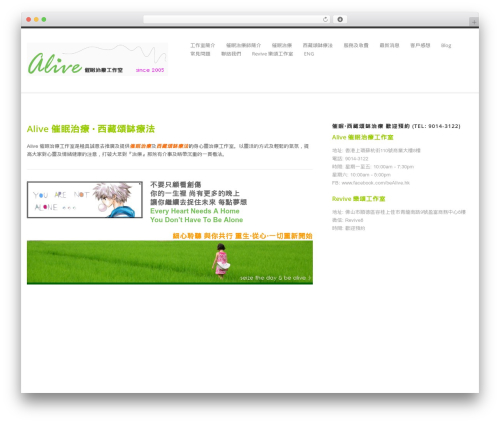 Klasik WordPress theme - bealive.hk