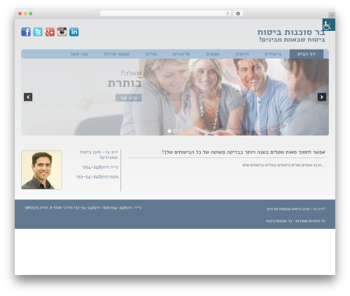 WordPress template Augustus - bar-insurance.co.il