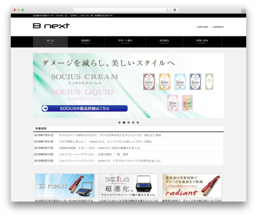 WordPress template responsive_037 - bnext.co.jp