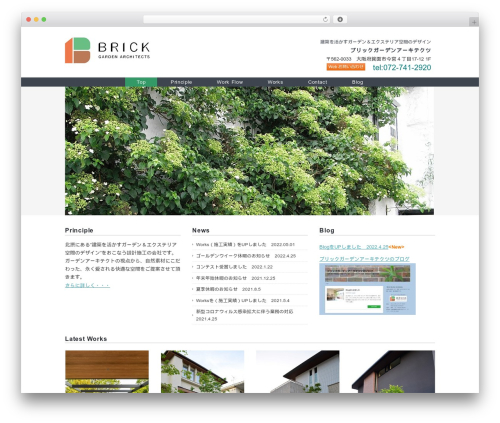 WordPress template Ruby Tuesday - brick-garden.net