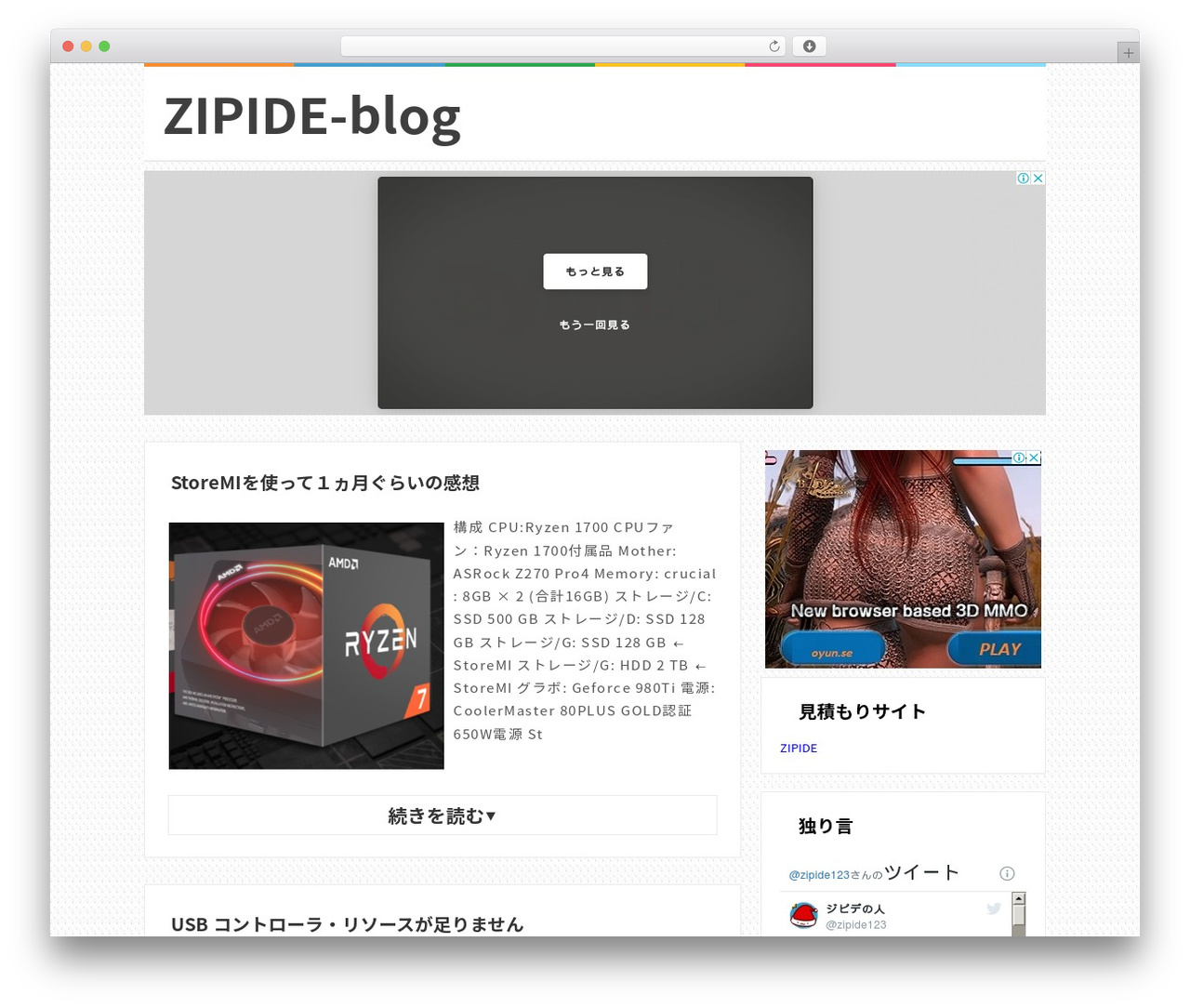 LiveBlog WordPress website template - blog.zipide.com