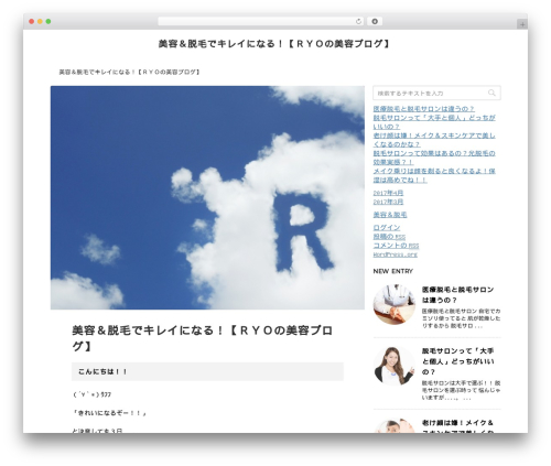 Free WordPress PS Auto Sitemap plugin - bananaidol.net