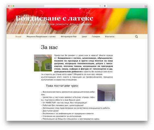 Twenty Thirteen free website theme - boqdisvaneslateks.com