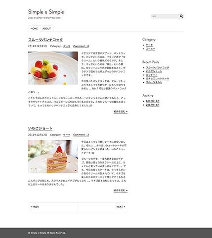 Best WordPress theme Simple Simple