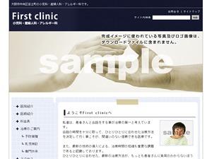 メディカル・医療向きデザインD1 2列左メニュー theme WordPress