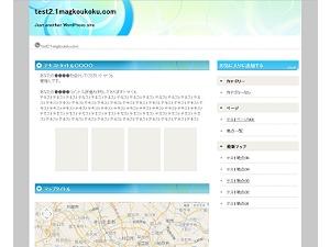 マプマプ mapmap theme WordPress