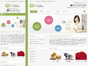 responsive_020 WP template