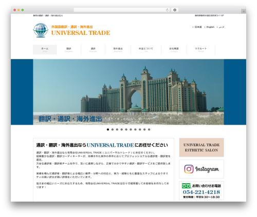 Template WordPress responsive_135 - ut-translate.com