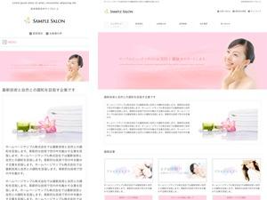 WordPress theme responsive_233