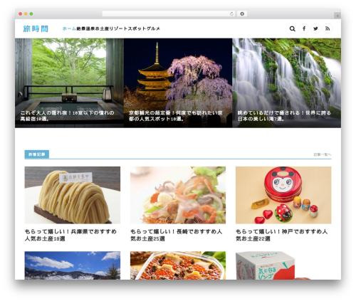 WordPress table-of-contents-plus-ex plugin - tabijikan.jp