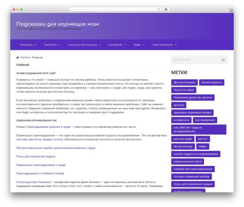 Best by MyThemeShop best WordPress template - breastfed.info