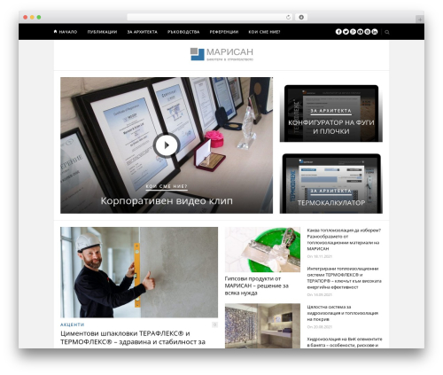 WordPress theme Hickory - blog.marisanbg.com