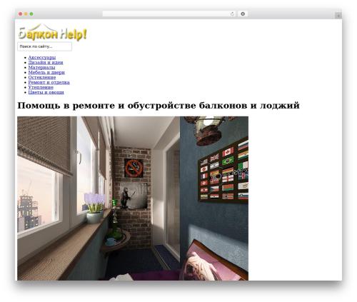 Bigfoot WordPress theme - balkonhelp.ru