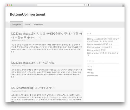 Coller WordPress theme free download - bottomup.co.kr