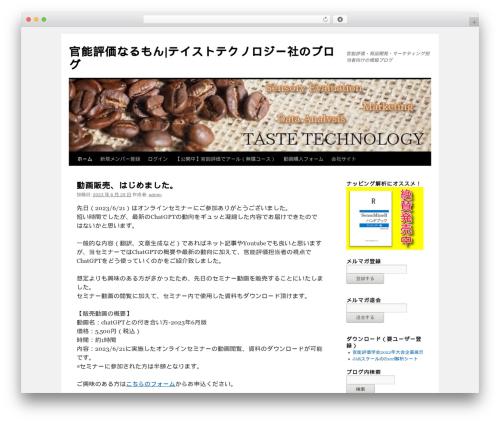 Twenty Ten theme WordPress - blog.taste-technology.com