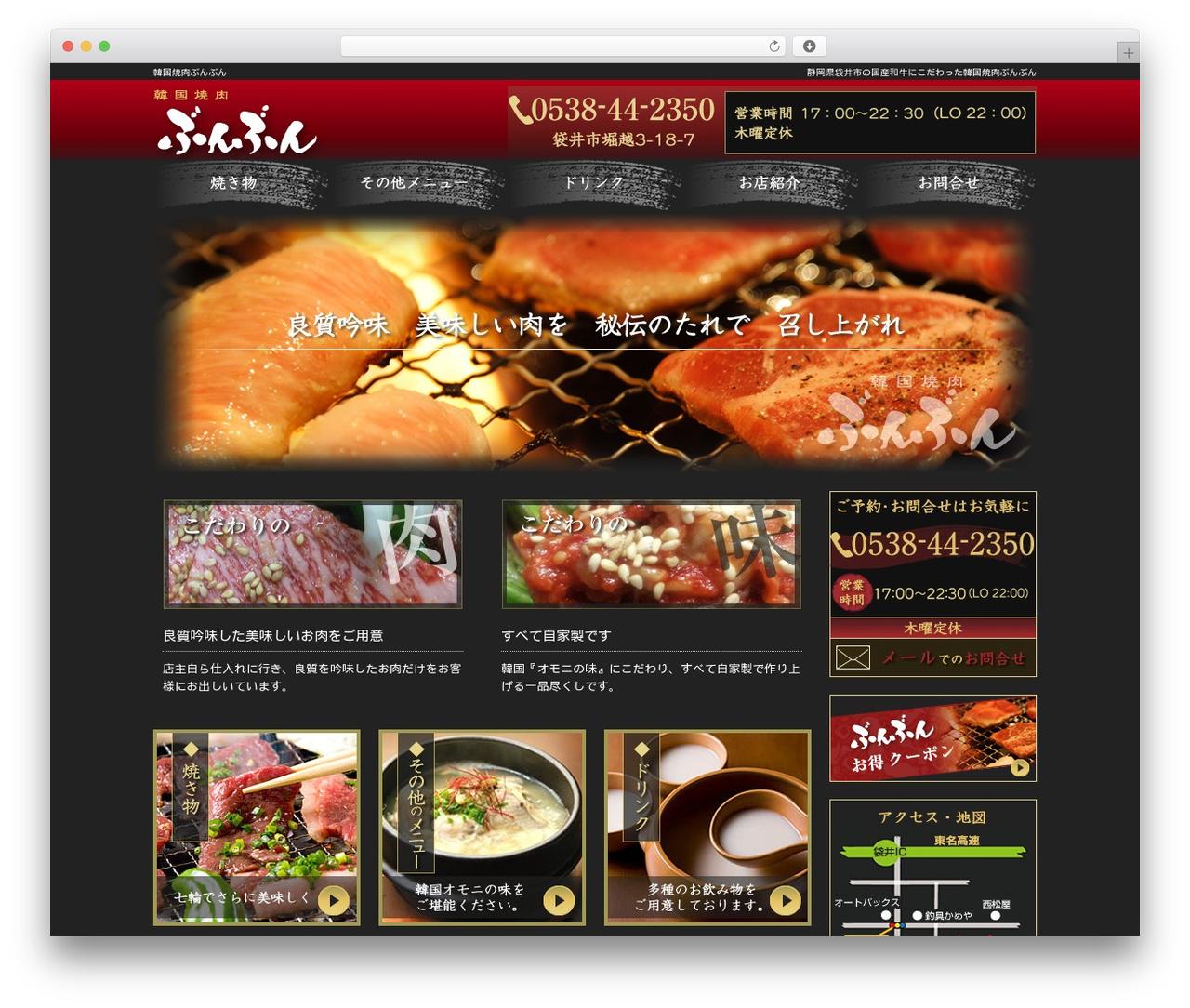 cloudtpl_579 WordPress theme - bunbun1129.com