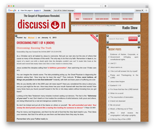 DISCUSSION WP template - blog.genesiskey.org