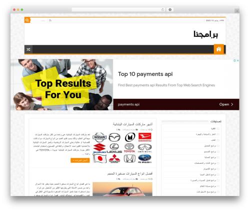 Sahifa (shared on wplocker.com) premium WordPress theme - bramjnaa.com