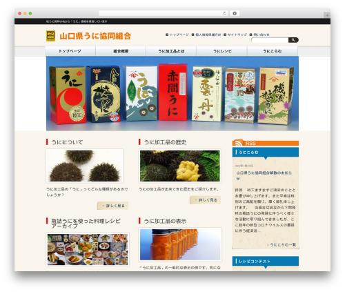 Free WordPress Child Pages Shortcode plugin - uni.or.jp