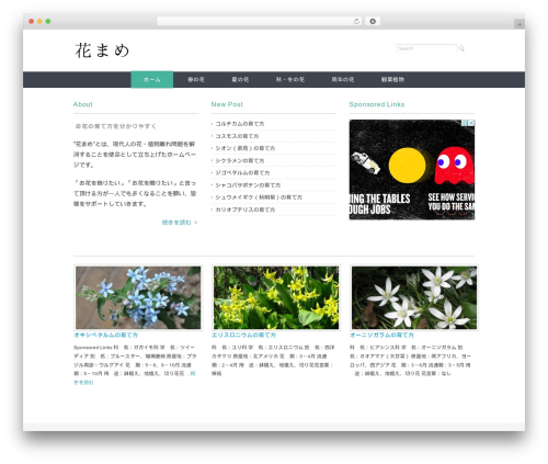 hanamame WP template - flower-flower.net