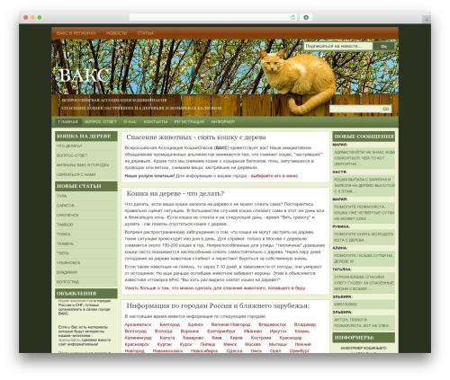 natural-health premium WordPress theme - waks.ru