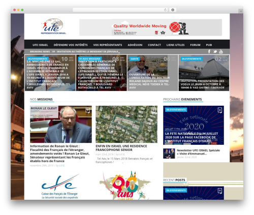 Today premium WordPress theme - ufe-israel.org