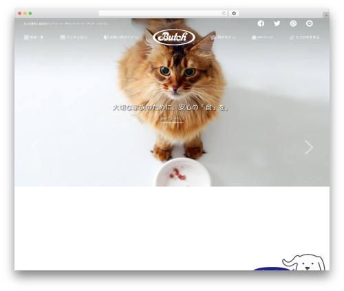 LIQUID CORPORATE template WordPress - butch-japan.jp