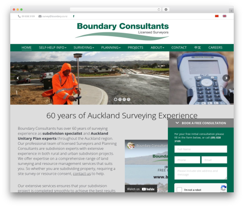 WordPress template The7 - boundary.co.nz