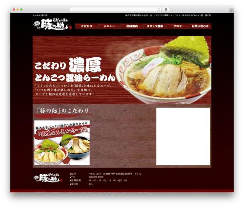 WP template cloudtpl_183 - butanosuke.com