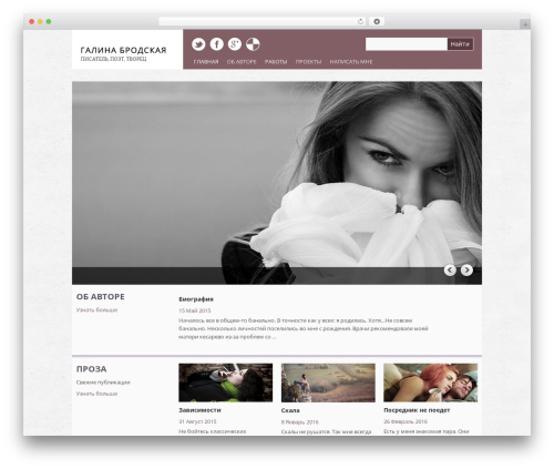 Yasmin WordPress page template - brodska.club