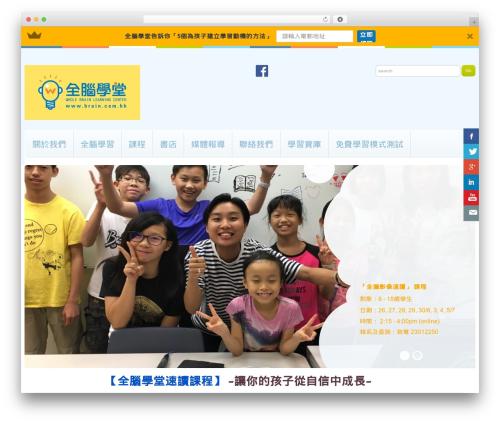 cherry best WordPress theme - brain.com.hk