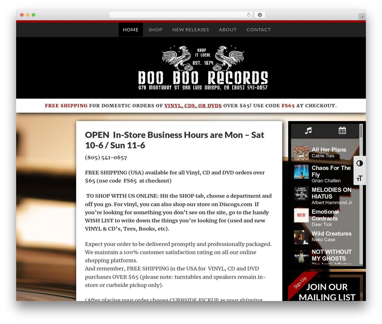 Dynamik-Gen WordPress movie theme - booboorecords.com