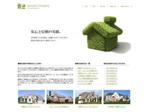 WordPress theme cloudtpl_233