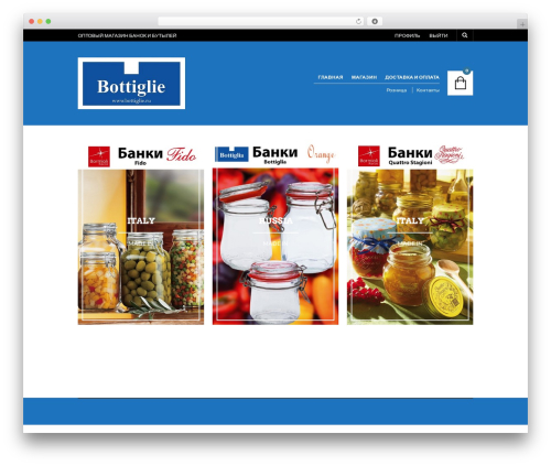WP template The Retailer - bottiglie.ru