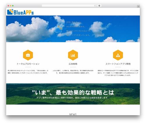 Best WordPress template Advertica Lite - blueapps.co.jp